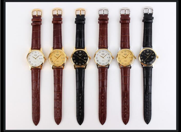 High Quality watch