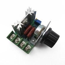 Nueva 13 khz de Ancho de Pulso Modulación PWM Velocidad Del Motor de CA con la Perilla de Control 50 ~ 220 V