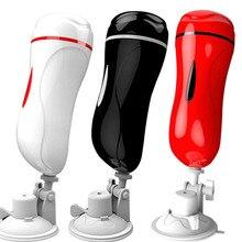 Machine Gun Sex  Vagina  Masturbator For Man Suction Cup Pocket Vagina Real Pussy Masturbation Cup Vibrator Sex Toys For Men