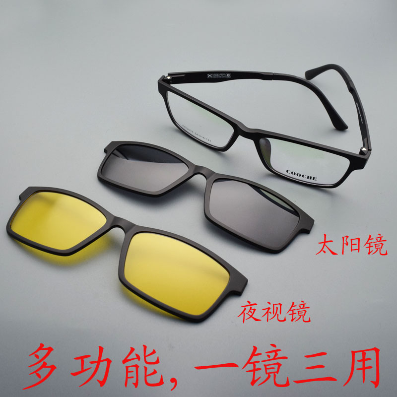 Free shiping Male Eyeglasses Frame Full Frame Glasses Frame Belt Magnet Clip font b Sunglasses b