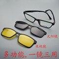 Livre shiping Masculino Óculos Full Frame frame Frame Óculos Ímã Cinto Clipe óculos de Sol Óculos de Miopia Óculos Polarizados Ovns