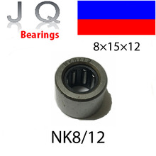 JQ Bearings 5 Pieces NK812 8/12 Round Needle Bearing 8mm x 15mm x 12mm