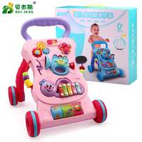BEI JESS Indoor Multifunction Baby Ride On Car Trolleys With Musical Board Toys Learn To Newborns
