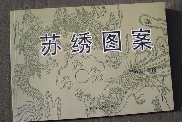 Chinese Traditional embroidery sketch Book Tattoo Flash Reference Phoenix Dragon 100 super cute little embroidery chinese embroidery handmade art design book