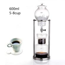 600ml große kapazität edelstahlrahmen glas eis tropf topf/hochwertige kaffeemaschine Eis Filterkaffee filter werkzeug