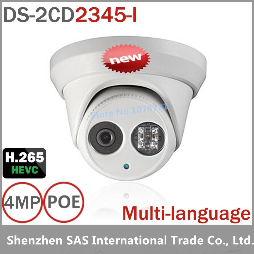 Buy hikvision ip camera ds 2cd2345 i for Portent international co ltd