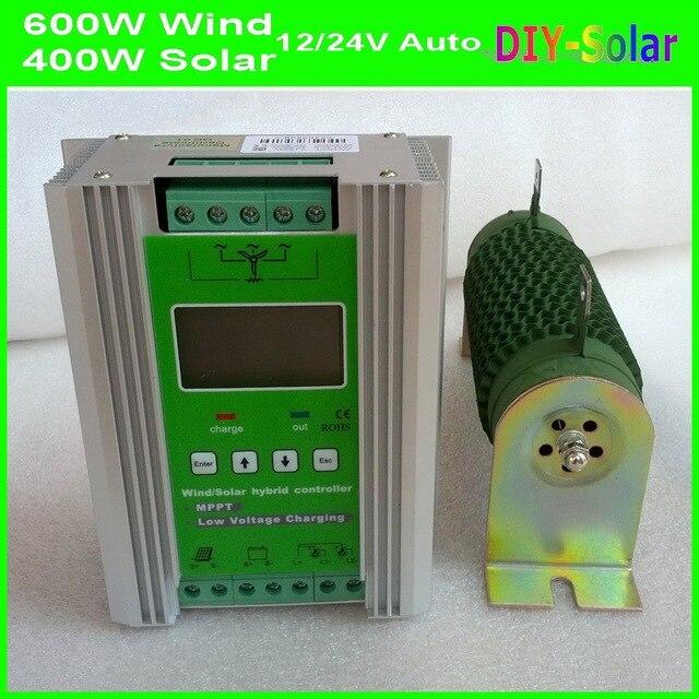 MPPT Wind Solar Hybrid Charge Controller boost charging 800W 600W 500W 400W wind turbine generator & 400W solar panel controller