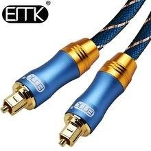 EMK 5,1 Digital Optical Audio Toslink Kabel Fiber Optic Audio Kabel 1m 2m 3m 10m 15m für Hallo-fi DVD TV