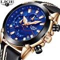 Relogio Masculino LIGE модные брендовые мужские часы Военные Спортивные кварцевые часы мужские деловые водонепроницаемые наручные часы с кожаным ре...