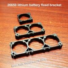 10 шт/лот литиевая батарея Универсальная монтажная скоба 26650