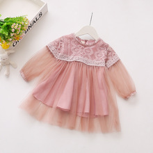 0-3T Baby Girls Lace Dress Princess Toddler Infant Kids Baby Girls long Sleeve mesh  dresses Kids Girls Summer Floral Dress