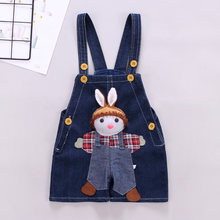 Diimuu/Летняя одежда для малышей Шорты маленьких мальчиков и