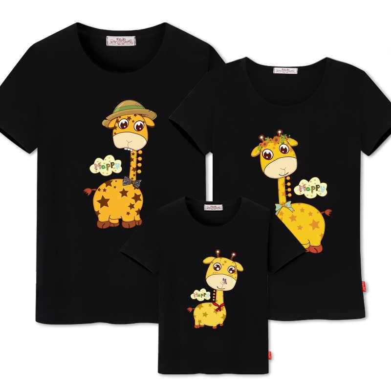 マッチング家族服ルック母娘ドレス家族 tシャツ父息子ママファッション夏カジュアル綿のカップル衣装