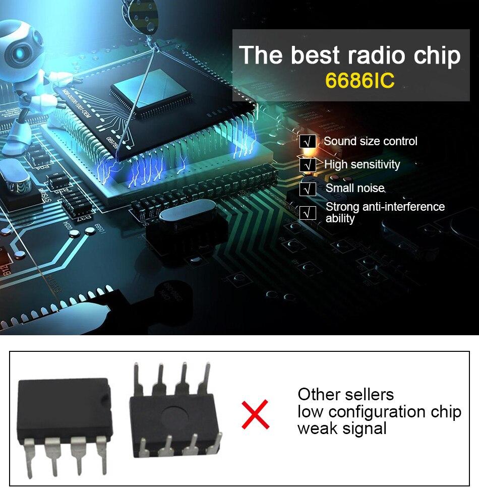 收音机芯片