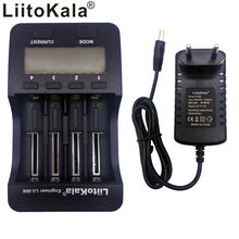 Liitokala lii-500 LCD 3,7 V/1,2 V AA/AAA/18650/26650/16340/14500/10440/18500 Ladegerät mit bildschirm + 12V2A adapter Lii-500