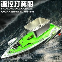 2016 Newest mini fast RC bait fishing boat 300M Remote Fish Finder boat fishing Lure boat