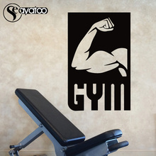 Muscle Sport Gym Sports Vinyl Wall Sticker Decal Fitness Gymnasium Motivation Stickers