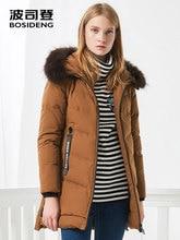 B70141060 down fur thick