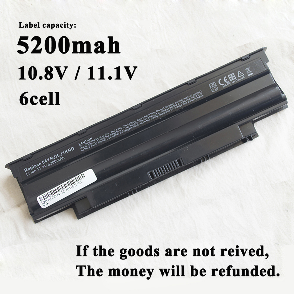 Laptop Battery for DELL Inspiron 3420 3520 M511R M5030 M5040 N5030 N5040 N5050 N4120 312-1201 451-11510 3450 3550 3750 YXVK2 9TC image