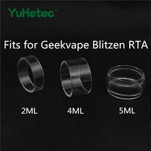 5PCS Replacement Glass Tube For Geekvape Blitzen RTA 2ML/4ML Straight Version And 5ml Fatboy Version Bubble Glass Tank glass tank for coppervape skyline rta