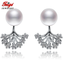 New arrival Pearl Stud earrings for womens 6-7mm White Freshwater Earrings 925 Sterling Silver Fine Jewelry
