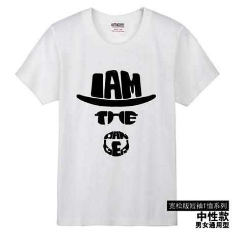 Aliexpress.com : Buy Plus Size T shirts DIY Cotton shirts drama ...