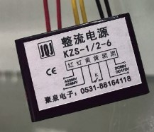 KZS-1/2-6 Rectifier Power Supply
