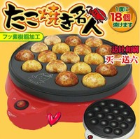 220V Home DIY Professional Octopus Ball Machine Octopus Balls Pan Octopus 650W Takoyaki Machine with 18 holes