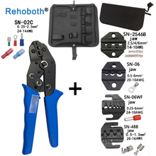 Crimping pliers kit package SN-02C 4 jaw for 0.25-2.5mm 24-14AWG Insulated Terminals and butt connectors Electric Clamp Tools