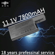 HSW 9 CELL Battery for Dell Latitude D820 D830 D531 DF192 DF230 DF249 GX047 CF623 Precision M4300 M65, DF192 DF230 bateria(China)