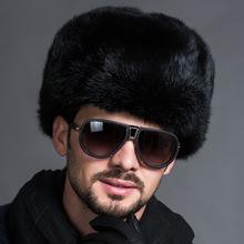Moda zimowa rosyjskie czapki czapki męskie męskie ciepłe futrzane czapki Bomber mocno poszerzone czapki nauszne Leifeng solidne czapki śnieżne cieplej tanie tanio ezchii Mężczyźni Dla dorosłych Kapelusze bomber Stałe Bomber Hats Faux futra