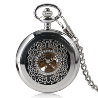 Luxury Hand Winding Mechanical Skeleton Carving Silver Pocket Watch Chain Grilles Hollow Men Women Exquisite Retro