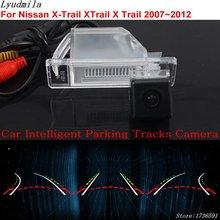자동차 지능형 주차 트랙 카메라 닛산 X 트레일 XTrail X 트레일 T31 2007 ~ 2012 HD 자동차 백업 후면보기 카메라