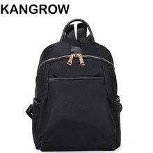 Kangrow корейский стиль школы Нейлоновый Рюкзак Мода большой емкости путешествия рюкзак студент практичный рюкзак
