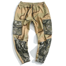 cd2c9f72619 military camo clothing с бесплатной доставкой на AliExpress.com
