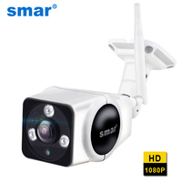 Smar Home Surveillance Outdoor Wi Fi Camera 2.0M IP Camera 360 Panoramic Wireless SD Card Storage Security Cam Night Vision