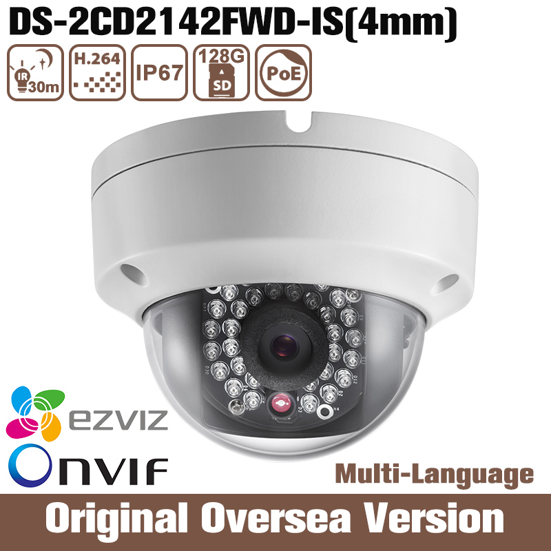Hikvision Ds-2cd2142fwd-is 4mm 4mp Ip Camera CCTV Security Cmos Roi 1080p English Language Waterproof Infrared Onvif RJ45 uk cd диск fleetwood mac rumours 2 cd
