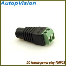 100Pcs/lot 5.5/2.1mm DC Female CCTV UTP Power Plug Adapter DC/AC 2 Cable Conncetor CCTV System