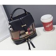 2017 новый паркет плечо сумка моды небольшой свежий сумка Мисс Хан Banchao двойного рюкзак