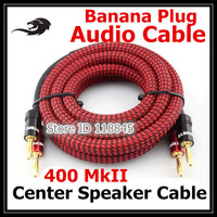 3m 5m @ 2 Banana to 2 Banana Plug Audiophile Speaker Cable Speaker Home Theater hifi Speaker Cable cords