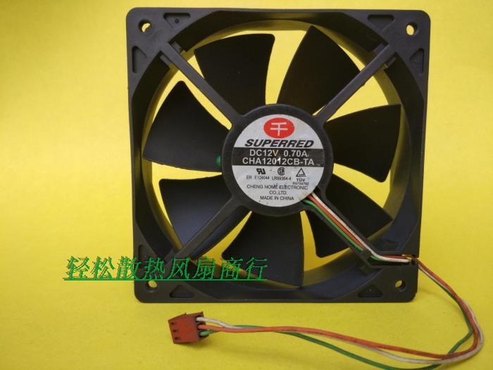 Original SUPERRED CHA12012CB-TA-F 12 V 0.70A 12038 120*120*38MM3 draht PWM temperaturregelung lüfter