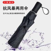 Пятно оптовая продажа на заказ Qingyu двойного назначения складной Творческий 30% скидка принт зонтики логотип реклама печатных подарок зонтик