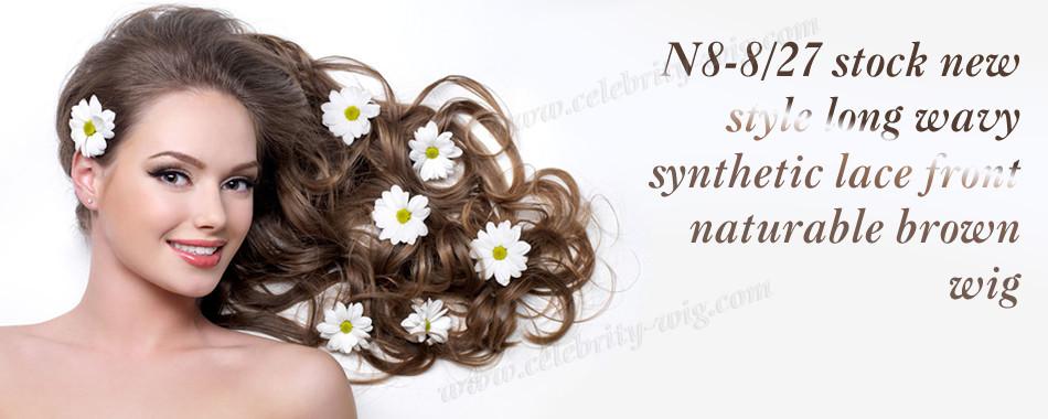 н8-8 / 27 со новый стиль синтетических кружева перед парик naturable