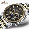 AESOP Luxury Watch Men Automatic Mechanical Wrist Wristwatch Waterproof Shockproof Male Clock Relogio Masculino 2018 Brand
