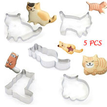 5 Pieces Cartoon Cat Biscuit Mold Cookie Mould Cutters Kitchen Bakeware Tools