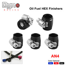 5 PCS Fuel Oil AN4 Fittings HEX Finishers Clamps 13mm Water Tube Hose HF021-AN4(China)