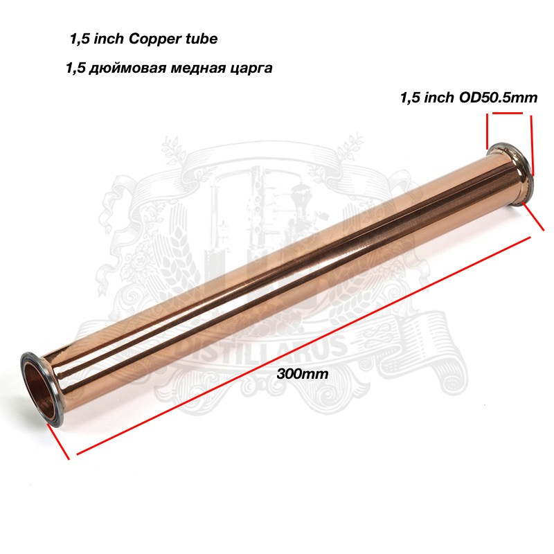 Медь Tri-хомут песочные часы 1,5 (38 мм) OD51, длина 300 мм (12) с наконечником из нержавеющей стали.