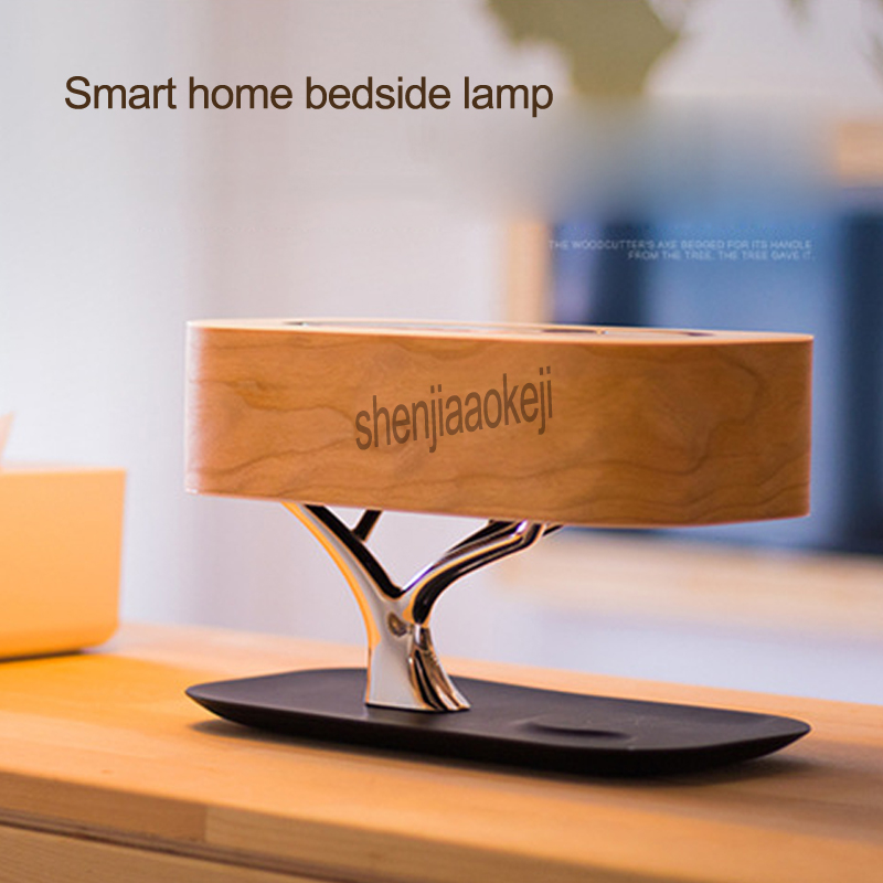Smart Home Bedside Lamp Multi-function Bluetooth Audio Table Lamp Intelligent LED Night Light Wireless Charging Table Lamp 1pc