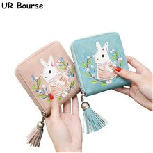 UR BOURSE Womens Cartoon  Short Coin Purse Female Leather Tassel Small Wallet With Zipper Card Holder Ladies Multi-card