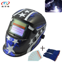 Grinding Function Low Battery Alarm DIN9 13 Self Check Welding Helmet Automatic Darkening with Glove Protector TRQ HD31 2233FF